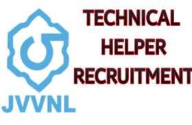 JVVNL तकनीकी सहायक भर्ती परिणाम और नियुक्तिों पर लगी रोक