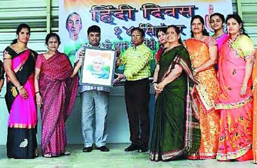 हिन्दी सहज, सरल और सुगम्य भाषा