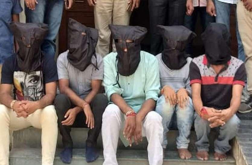 अपहरण के पांच आरोपी गिरफ्तार