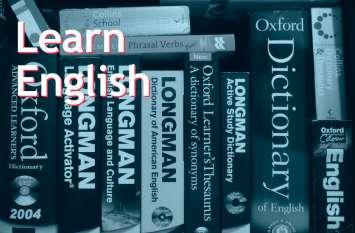 Learn English इन शब्दों के जरिए आसानी से सीखें इंग्लिश बोलना