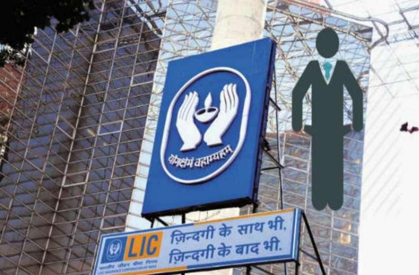 आपके प्रीमीयम से हर साल पांच हजार करोड़ रुपए कमाता है एलआर्इसी