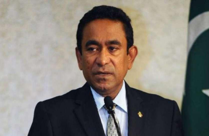 मालदीव को अमरीका की चेतावनी, देश में पारदर्शी हो चुनावी प्रक्रिया