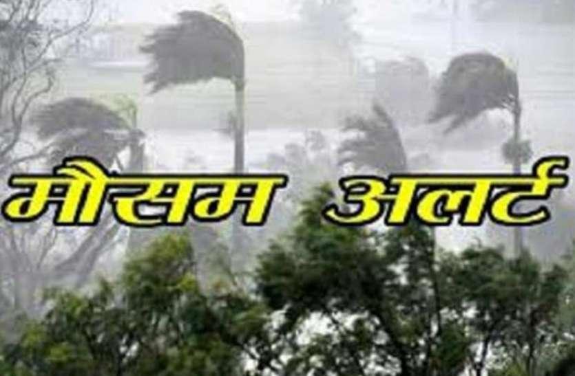 UP Weather Alert : अभी फिर होगी भारी बारिश, यूपी में अलर्ट जारी, हो जाएं सावधान