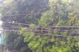 तो इसलिए सुबह से जारी है बारिश का दौर