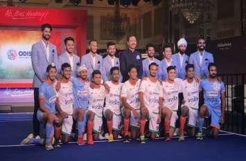 देखें भारतीय हॉकी टीम का नया LOOK, विश्व कप में इसी ड्रेस में दिखेगी टीम