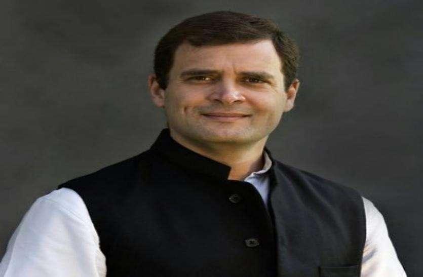 कांग्रेस अध्यक्ष राहुल गांधी ने कैलाश मानसरोवर यात्रा से इन नेताओं को किया ट्वीट तो राजनीतिक गलियारों मची सनसनी
