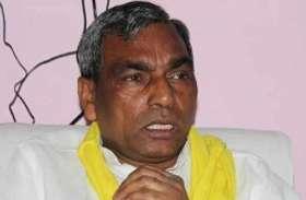 बीजेपी की सहयोगी पार्टी के नेता ओमप्रकाश राजभर का बड़ा बयान, लोकसभा चुनाव में घटेगी भाजपा की सीटें