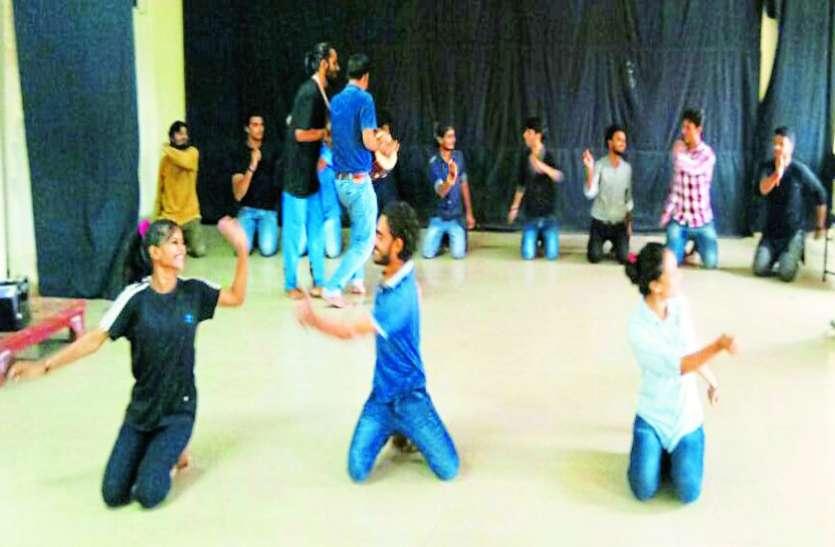 नाटक में दिखेगी बेटियों की सफलता की कहानी