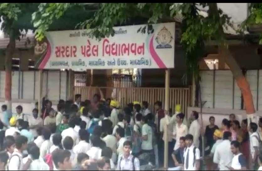 हार्दिक के समर्थन में विद्यार्थियों का धरना, पाटीदार बाहुल क्षेत्रों की स्कूलें बंद