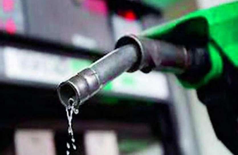 आज फिर  पेट्रोल—डीजल के भावों ने लगाई आग