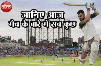 MATCH BRIEF: विराट बनाएंगे यह रिकॉर्ड, कैसी रहेगी ओवल की पिच और इस मैदान पर क्या रहा है भारत का रिकॉर्ड