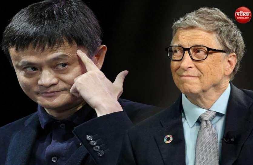 रिटायर होने जा रहा चीन का सबसे अमीर शख्स! बिल गेट्स को लेकर किया ये बड़ा खुलासा