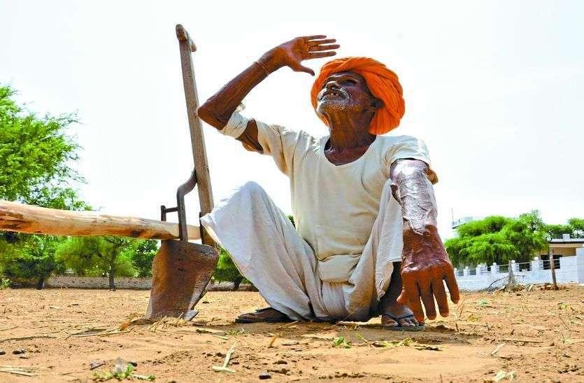 डेढ़ लाख किसानों को एक साल तक करना पड़ेगा बारिश का इंतजार, जानिए कैसे