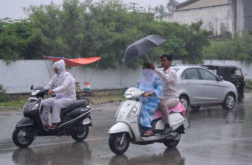 3 घंटे में जयपुर में आधा इंच से ज्यादा बारिश, पूर्वी राजस्थान में भारी बारिश की संभावना