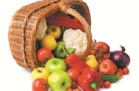 लाल फल-सब्जियां अधिक खाएं, स्वास्थ्य के लिए बेहद जरूरी