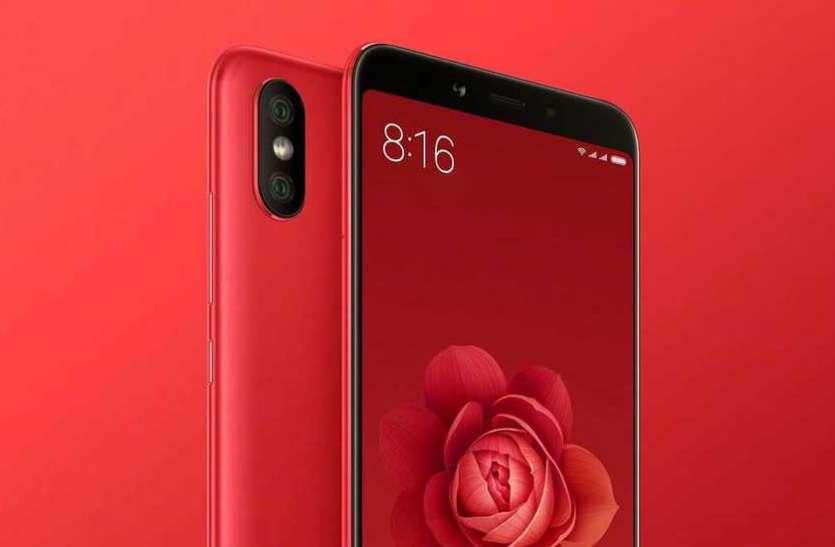 Redmi Note 5 Pro के रेड वेरिएंट की सेल आज, Flipkart से खरीदें
