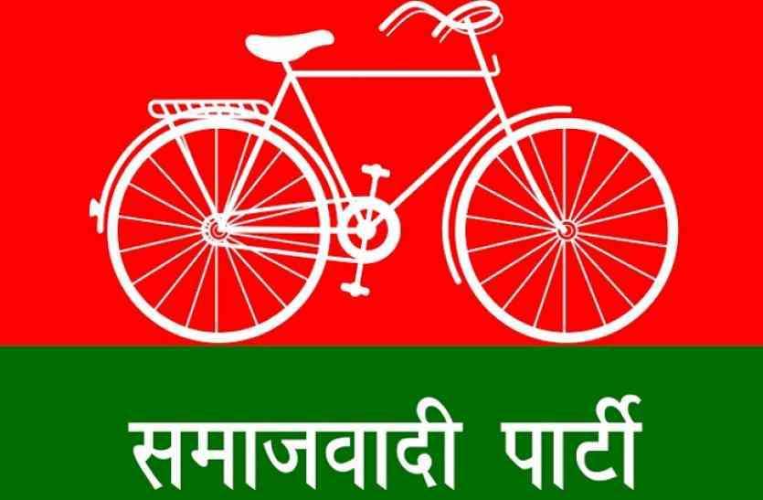 भाजपा चेयरमैन द्वारा विकास कार्यों में भेदभाव करने पर सपा सभासद ने दी आत्मदाह की चेतावनी