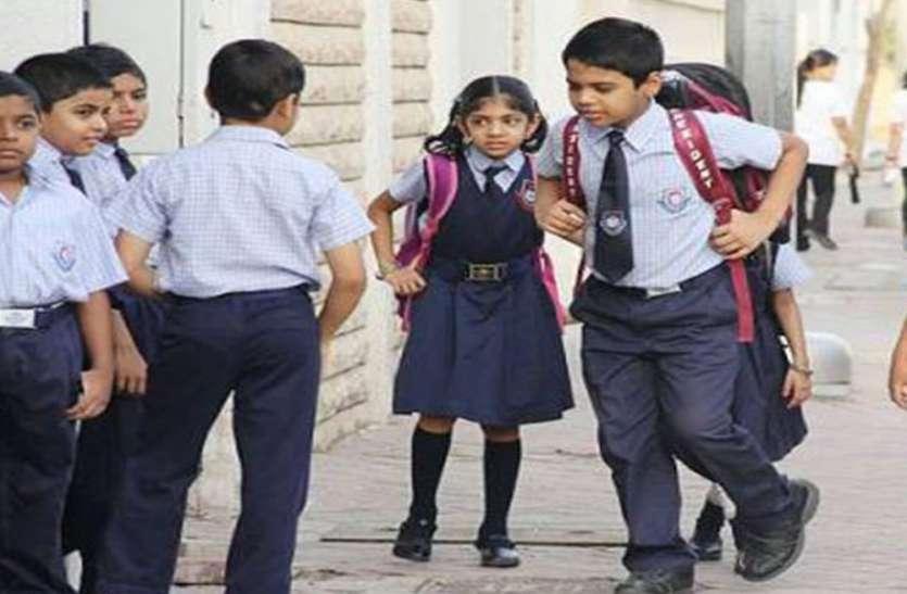 अगले दो दिनों तक बारिश का बढ़ेगा तांडव, कक्षा 8 तक के सभी स्कूल किए गए बंद, आदेश जारी