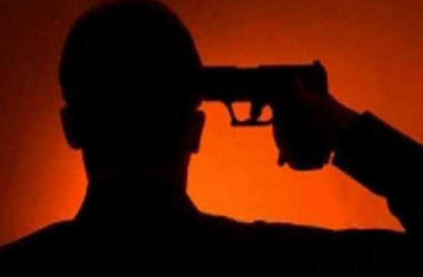रिटायर्ड आईजी के बेटे ने गोली मारकर की आत्महत्या,परिवार में मचा कोहराम