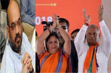 राजस्थान में अमित शाह के दौरे से पहले हुई BJP चुनाव समिति की घोषणा, मदनलाल सैनी को दी