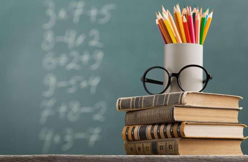 'शिक्षा' का एक अर्थ सीख ही तो है