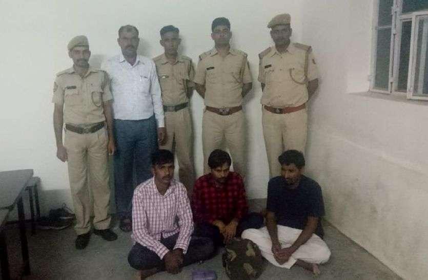 Fake Notes : एक करोड़ के नकली नोटों के साथ सीकर के 3 युवक पकड़े, जयपुर पुलिस ने सोने की चूडिय़ों से बिछाया था जाल