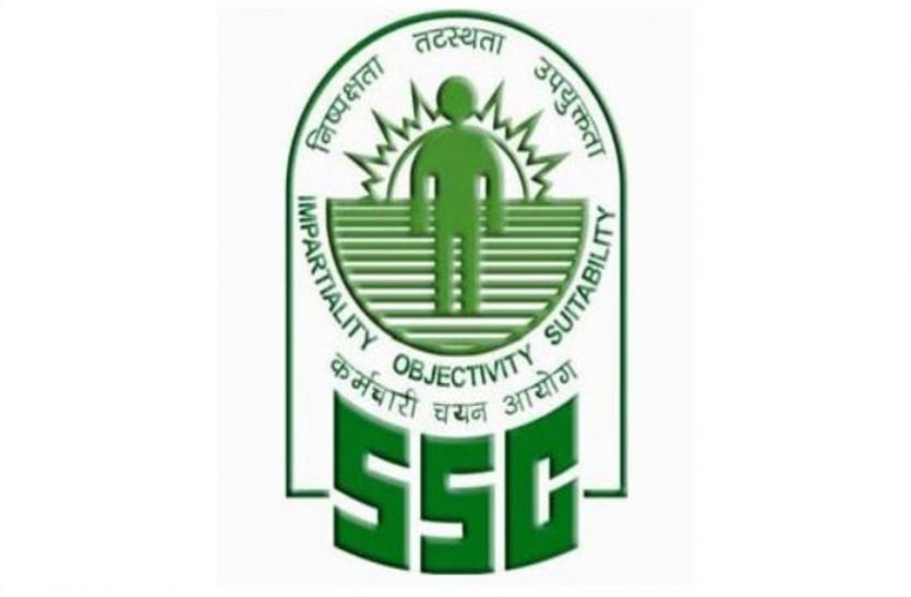 SSC recruitment - 1136 पदाें पर आवेदन के लिए 5 दिन शेष, करें अप्लार्इ