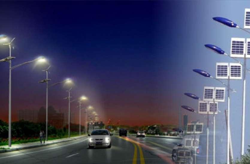 रोशन होंगी कानपुर की सड़कें, दूर होगा अंधेरा