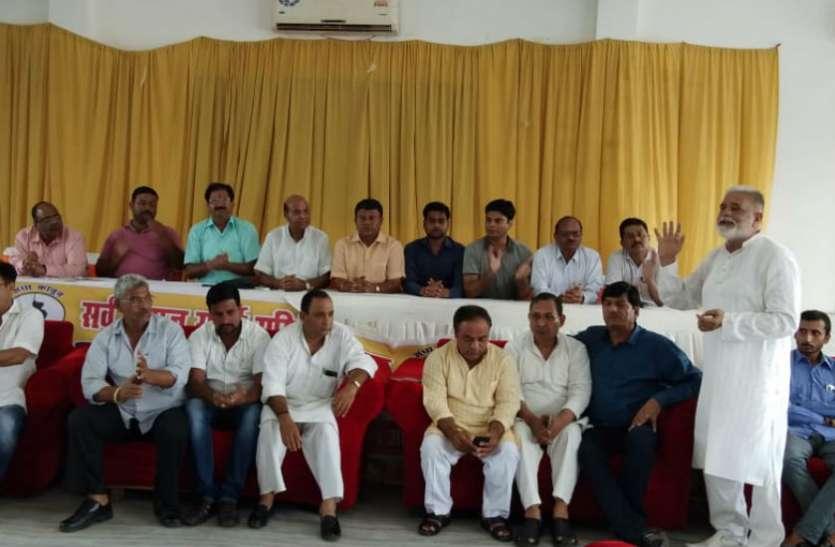 SC ST Act: भाजपा के लिए लोकसभा की राहें हुई मुश्किल, डॉ.सुमंत गुप्ता ने किया बड़ा ऐलान