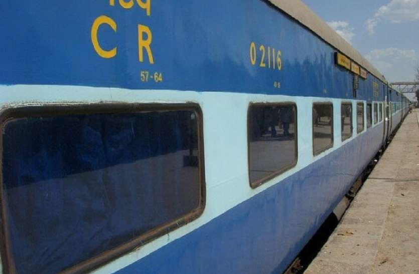 रेलवे में लोहे की तिजोरियां अब हो जाएंगी गुजरे जमाने की बात