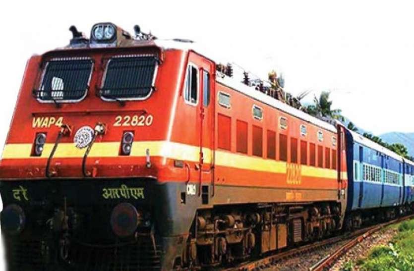 बान्द्रा और इंदौर के बीच चलेंगी दो स्पेशल ट्रेन