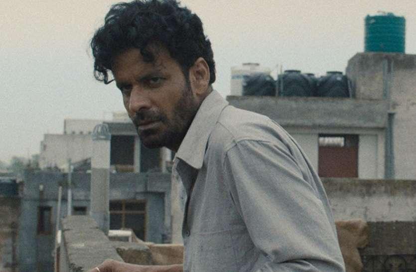 Movie Review: मनोज बाजपेयी की फिल्म 'गली गुलियां' को दर्शकों का मिला भरपूर प्यार, जानें कैसी है फिल्म