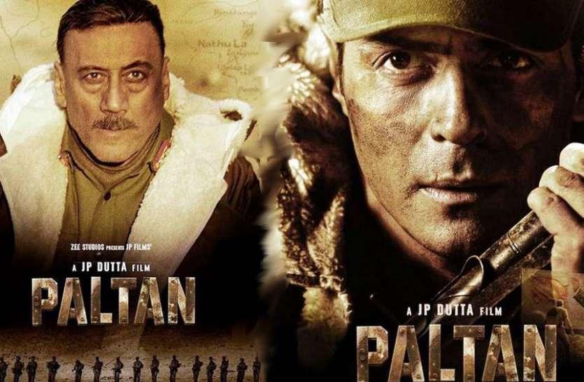Paltan Movie Review: भारत-चीन युद्ध पर आधारित है 'पलटन', पहले दिन की जबरदस्त ओपनिंग