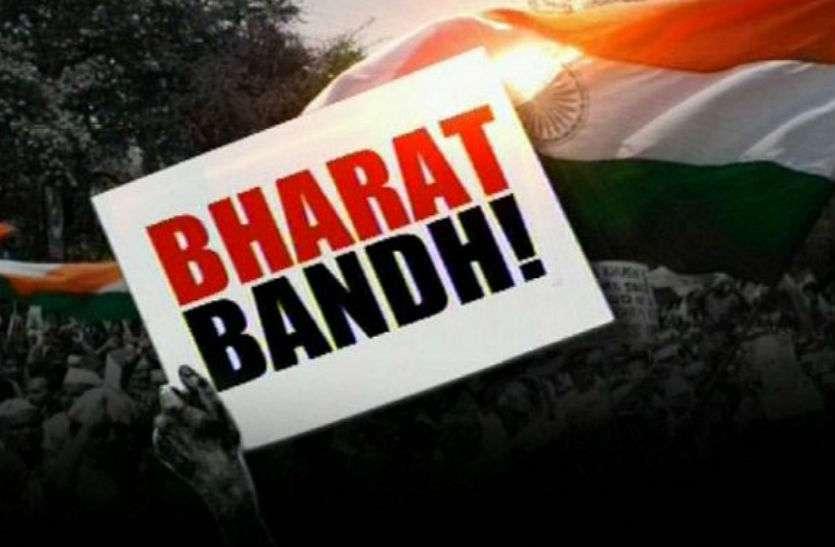 भारत बंद: कांग्रेस प्रदेश अध्यक्ष राजबब्बर के पंसदीदा क्षेत्र में बंद बेअसर