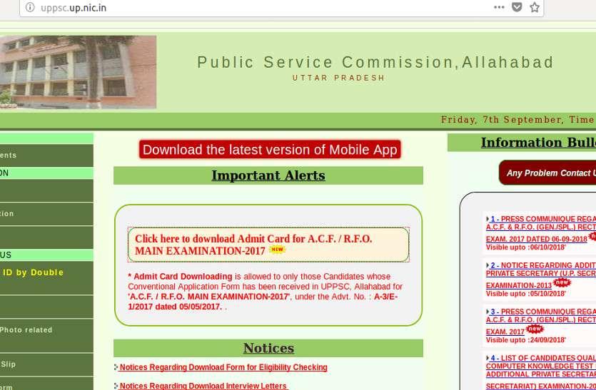 UPPSC ACF/RFO Main Exam Admit Card हुए जारी, यहां से करें डाउनलोड