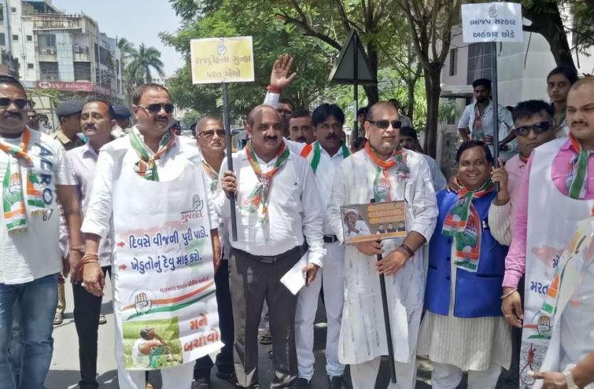 किसानों का कर्ज माफ करने के लिए कांग्रेस का धरना