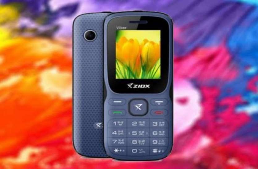 950 रुपए में नया फीचर फोन लॉन्च, Jio Phone 2 को मिलेगी टक्कर