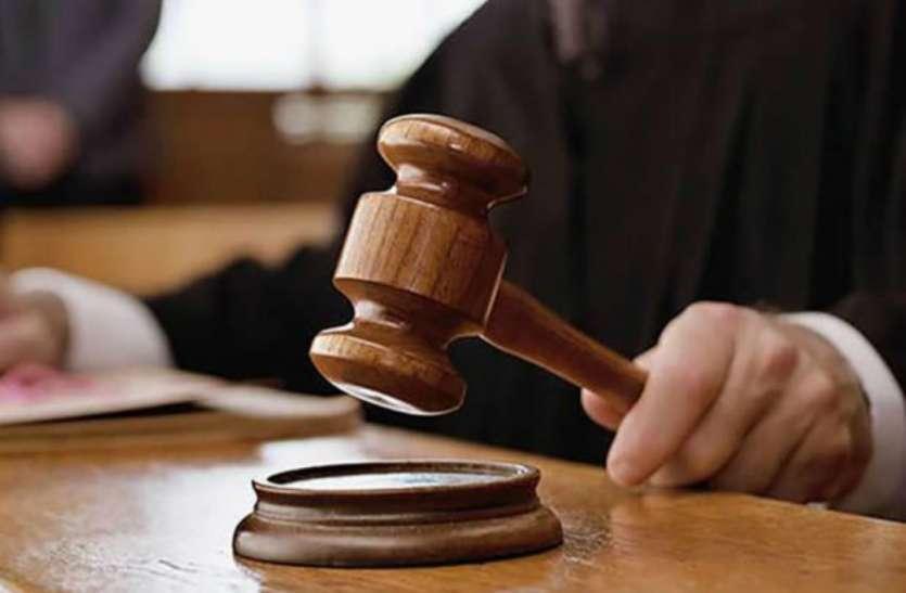 केशियर रूम से 2.50 लाख चोरी के आरोपी को 3 साल की कैद