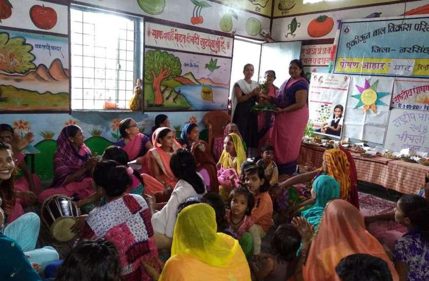 पोषण आहार माह के अंर्तगत व्यंजन प्रदर्शनी का आयोजन