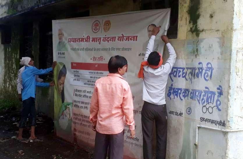 सरकारी संपत्ति से हटाये गये ३२१होर्डिग्स,बैनर और पोस्टर