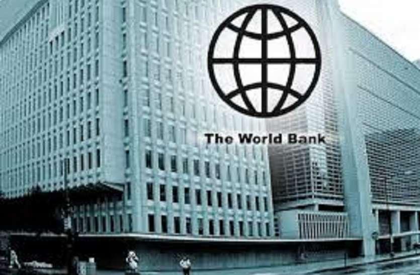 विश्व बैंक उड़ाएगा उदयपुर के इस कृृषि विवि के विद्यार्थियों को  सपनों की उड़ान, विदेशी धरती पर सीखेंगे नवाचार