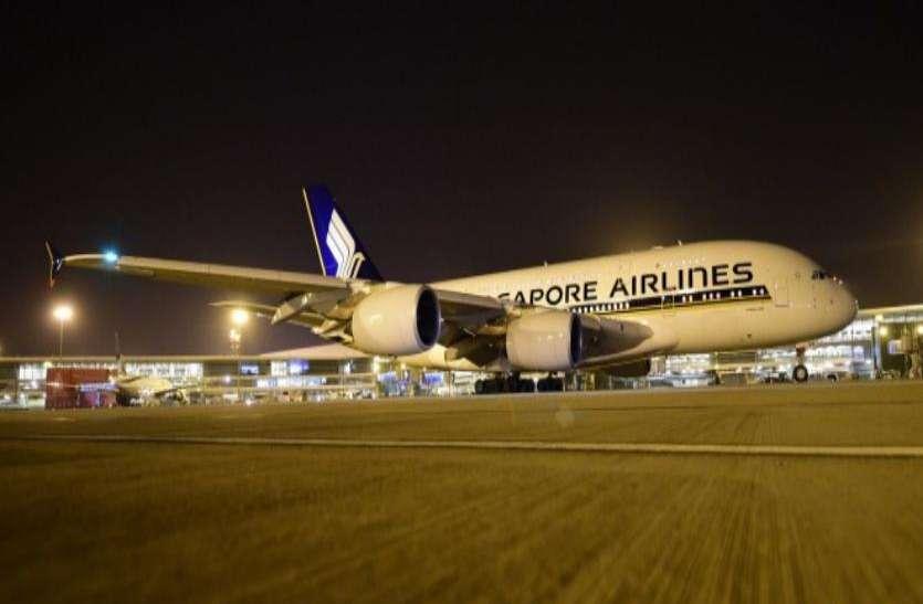 मुंबई में 8 घंटे से अधिक समय रोका गया सिंगापुर एयरलाइंस का विमान, अफवाह निकली बम की खबर
