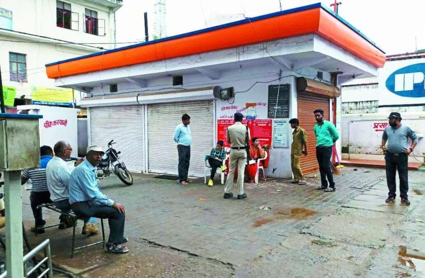 करोड़पति EE ने आईओसी को गलत जानकारी दे पत्नी के नाम आवंटित कराया था पेट्रोल पंप