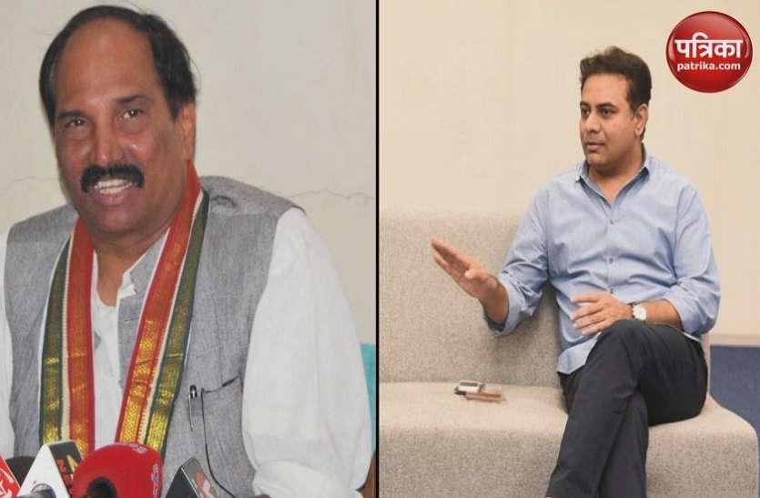 बर्तन धोने पर TRS विधायक से भिड़े तेलंगाना कांग्रेस के अध्यक्ष, जवाब मिला- मैं 'पप्पू' जैसा नहीं