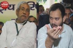 बिहारः एक हफ्ते से बीमार हैं सीएम नीतीश कुमार, तेजस्वी बोले जनता को बताएं मेडिकल बुलेटिन