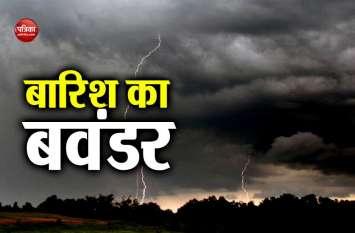 मौसम की चेतावनीः देश के 20 से ज्यादा राज्यों में होगी भारी बारिश, इन बातों का रखें ध्यान