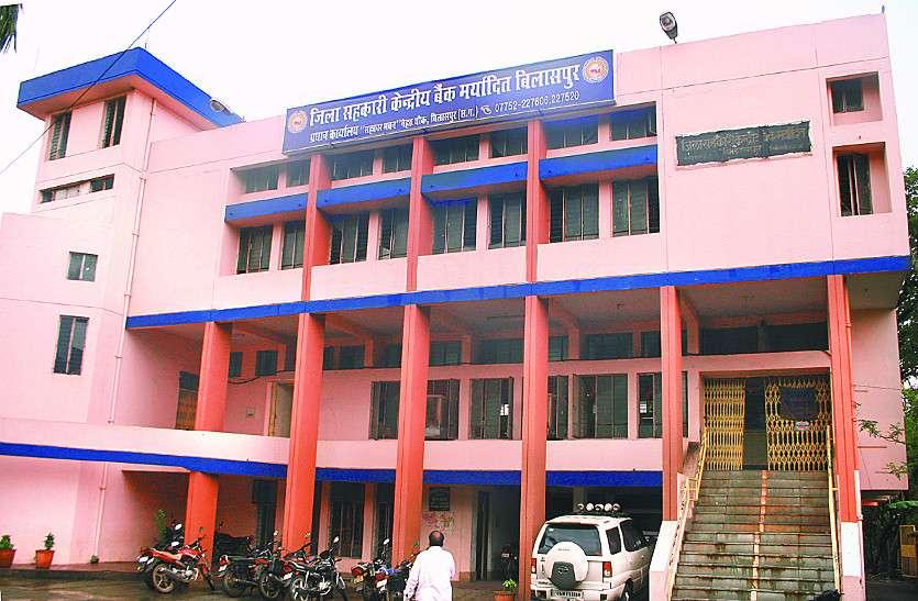 नियुक्ति में बड़ा फर्जीवाड़ा, 32 अधिकारी-कर्मचारी बर्खास्त