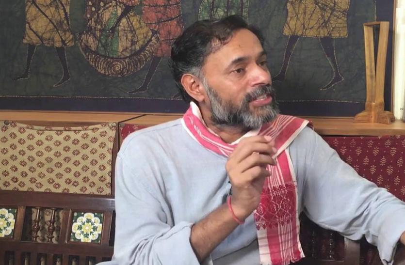 तमिलनाडु: पुलिस ने स्वराज इंडिया पार्टी के नेता योगेंद्र यादव को लिया हिरासत में, धक्का-मुक्की का आरोप