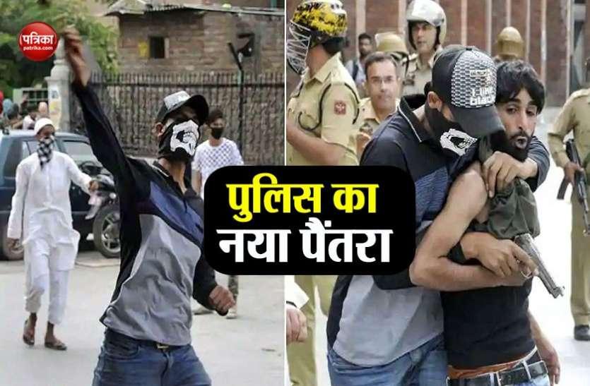 कश्मीर: नए डीजीपी के चार्ज लेते ही एक्शन में आई पुलिस, भीड़ में शामिल हो पकड़े पत्थरबाज