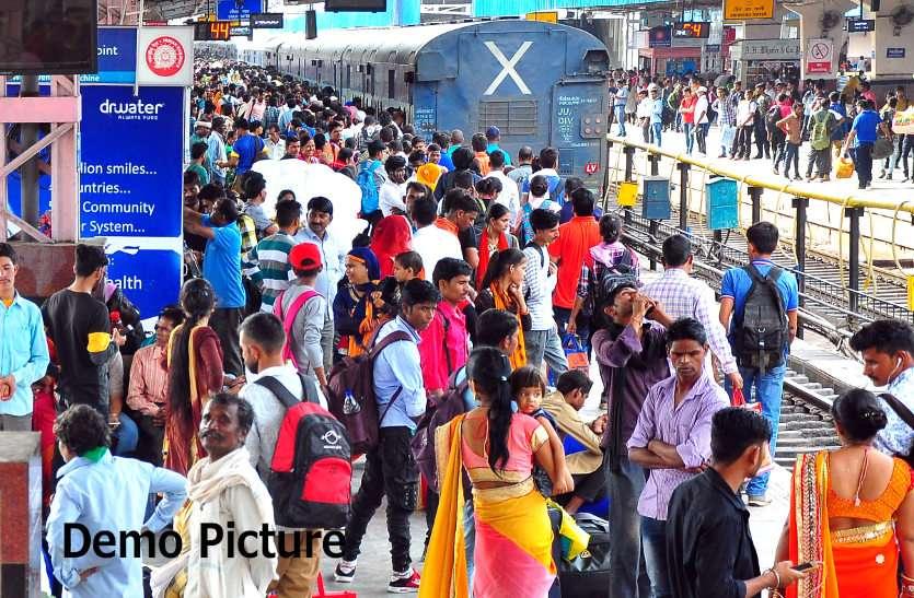 रेलवे की सौगात : जनरल टिकट के नहीं लगना होगा कतार में, सोमवार से घर बैठे मोबाइल एप से करें बुकिंग